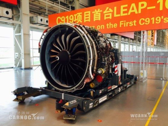 First C919 engine arrives