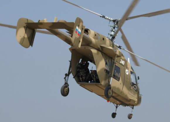 Iran helicopter moves
