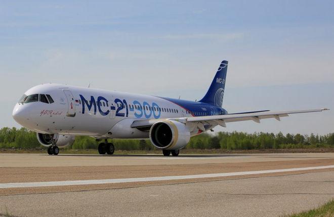 MC-21 taxi tests start